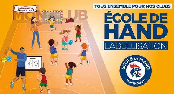 labellisation ecole de hand